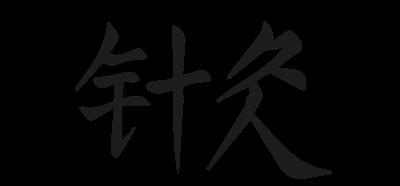 Patricia LE SELLIN thérapie chinoise